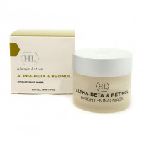 HL ALPHA-BETA & RETINOL BRIGHTENING MASK (осветляющая маска) 50 мл